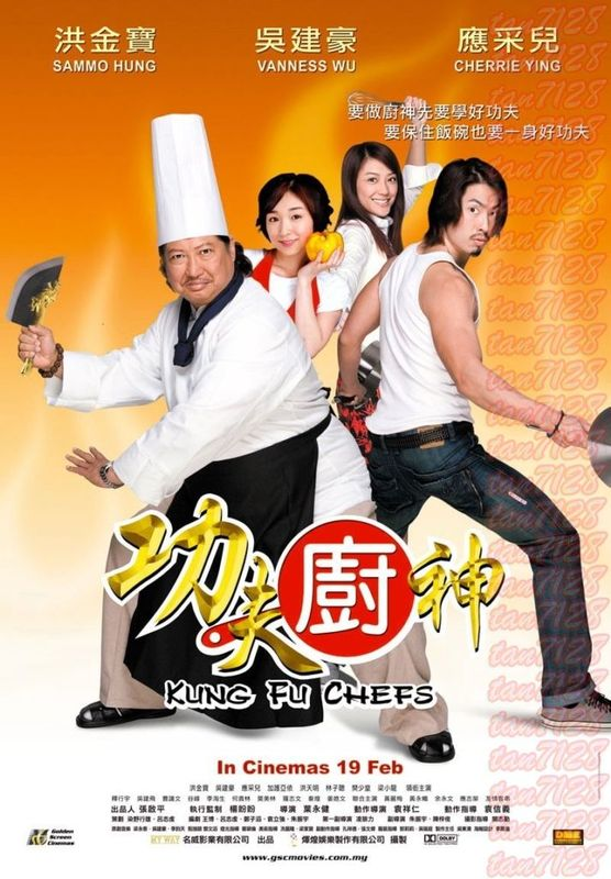 Kung Fu Chefs