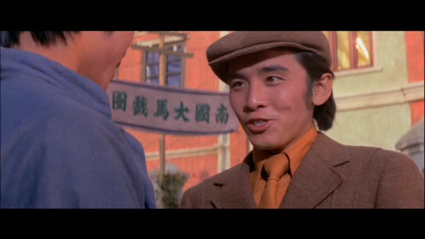 David Chiang as Tan Si