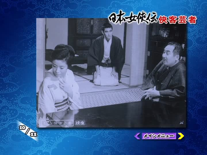 Black and White still from DVD Gallery