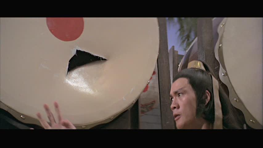 Baet that Drum