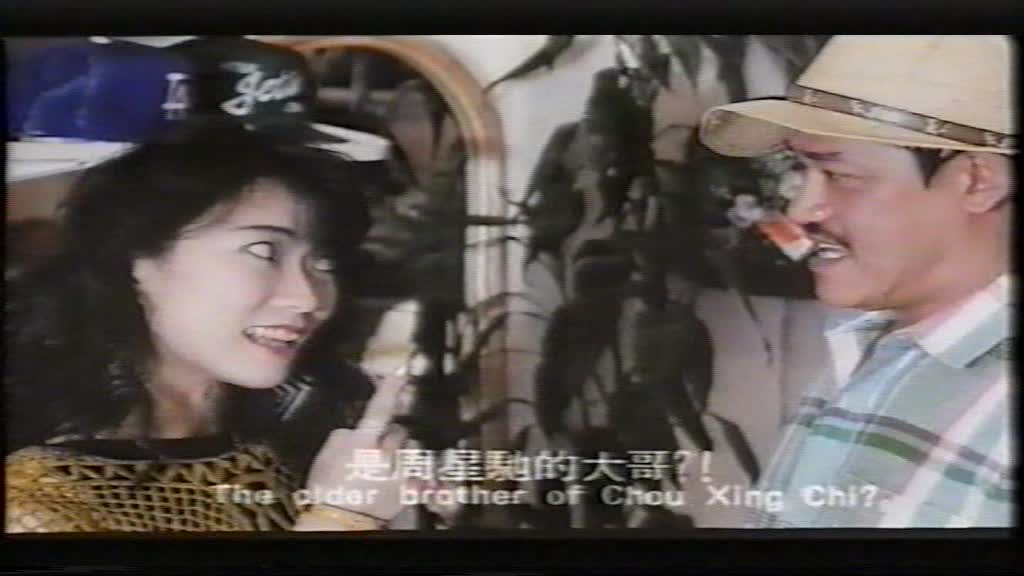 Richard Ng as Sandy (Right)