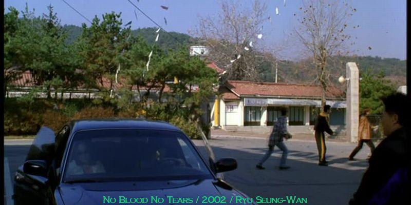 No Blood No Tears - 2002
