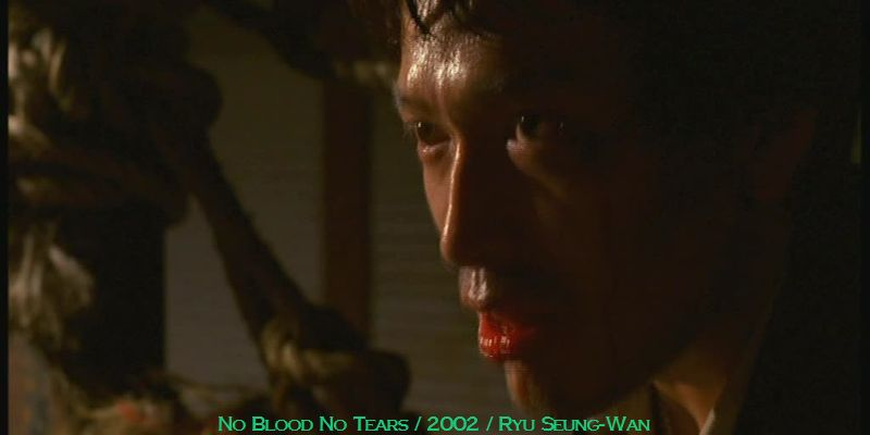 No Blood No Tears - 2002