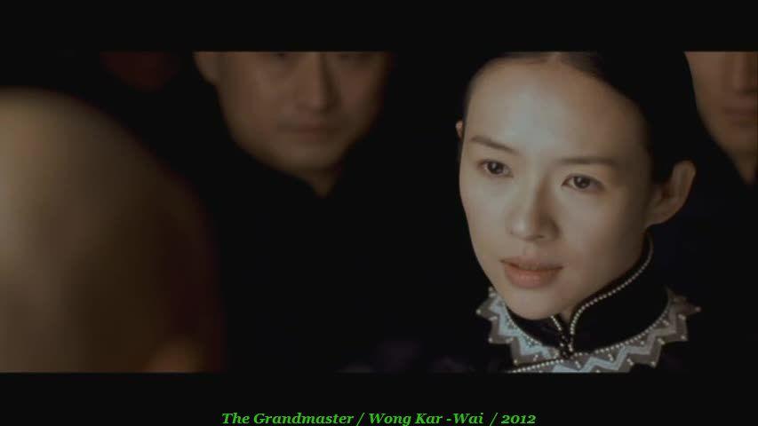Zhang Ziyi as Gong Er