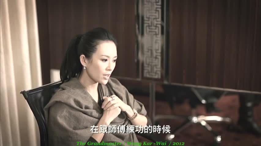 Interview of Zhang Ziyi